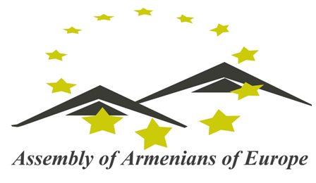 Հայոց Ցեղասպանության 99-ամյակի առիթով