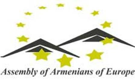 Կոչ Միջազգային կառույցներին եւ միջազգային հանրությանը ԵԱՀԿ Մինսկի խմբի համանախագահներին