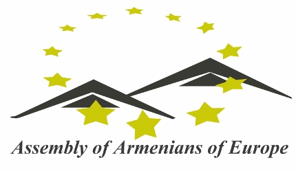 AAE_logo (430x249)