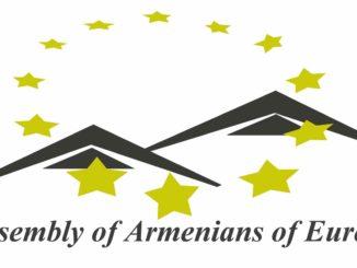 AAE_logo (1400x812)