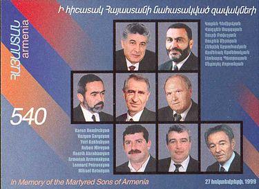 armenianstamps-175a